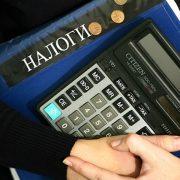 Нужно ли платить налоги с бинарных опционов в России на выигрыш?