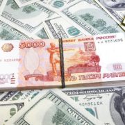 Особенности бинарных опционов на доллар/рубль (USD/RUB)