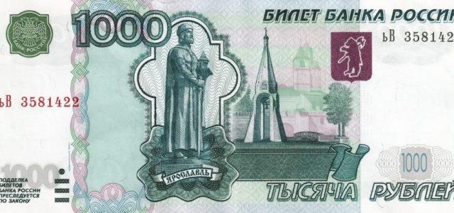 Где найти бюджетные бинарные опционы с минимальным депозитом от 1000 рублей?