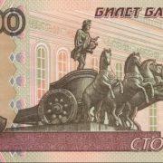 Белорусская криптовалюта-4