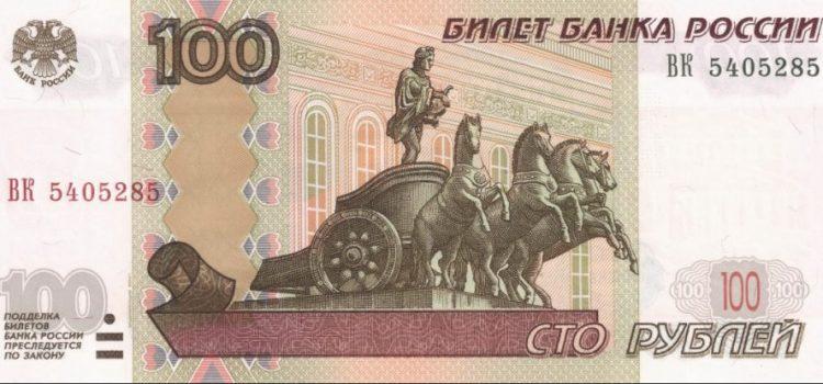 Где найти брокера бинарных опционов с минимальным депозитом от 100 рублей и стоит ли это делать?