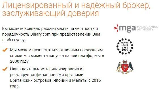 Где можно заработать 100 рублей в интернете-17
