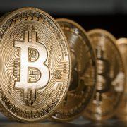 Стратегии торговли бинарными опционами на Биткоин (Bitcoin) без вложений