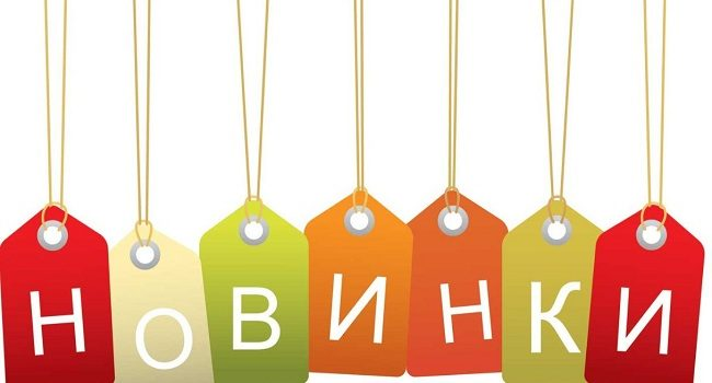 Новинки стратегий для бинарных опционов 2017 года