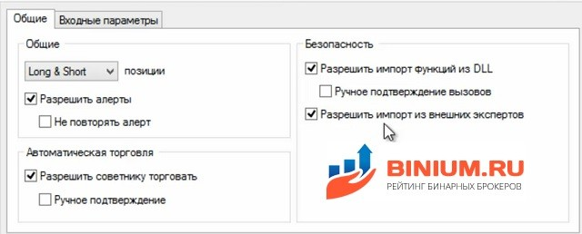 Golem криптовалюта планы новости-16