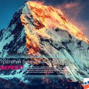 Стратегия Эверест для бинарных опционов. Разбираем рабочие индикаторы