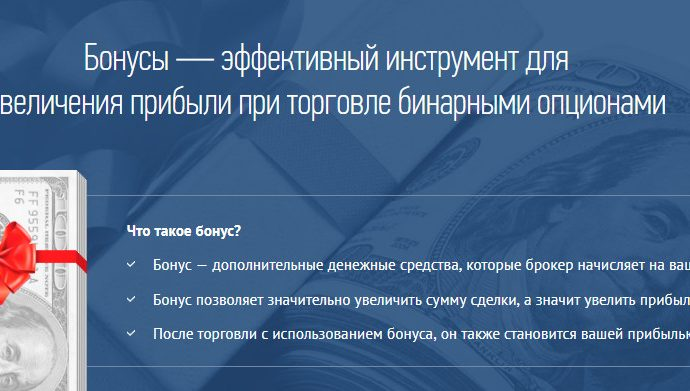 Бинарные опционы депозит от 250 рублей taas криптовалюта курс