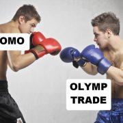 Где лучше торговать: на Биномо или Олимп Трейд. Сравнение брокеров и выбор лучшего