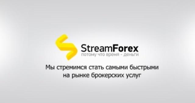 Стрим форекс.by форекс клуб санкт-петербург