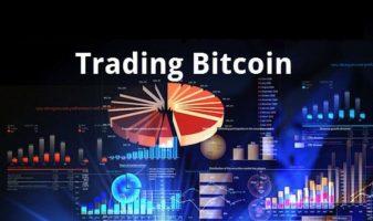 Где торгуется биткоин онлайн