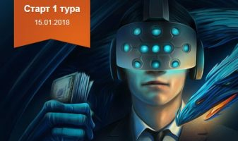 «Виртуальная реальность» от Альпари. Демо-торговля с реальными призами