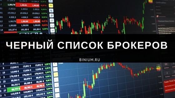 0 брокера форекса советники рынка forex
