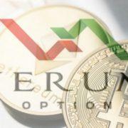 Verum запускает новую платформу для криптовалютного трейдинга