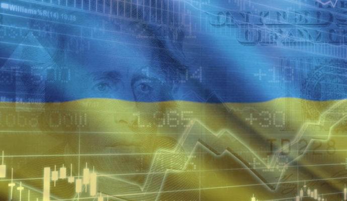 Форекс компании украина forex автомат украина