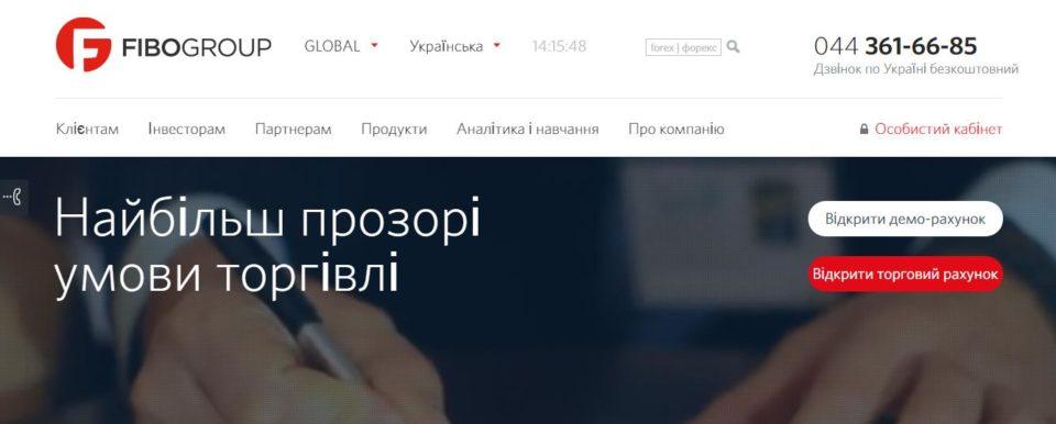 Брокеры форекс на украине с выводом на банковский счет продажа акций башнефть на сегодня