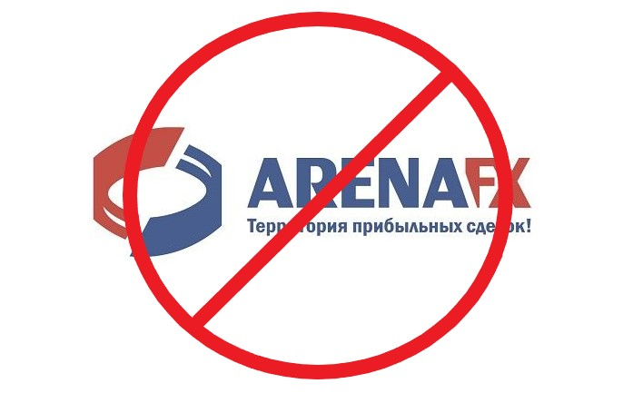 Arena forex бездепозитный бонус freedom forex formula