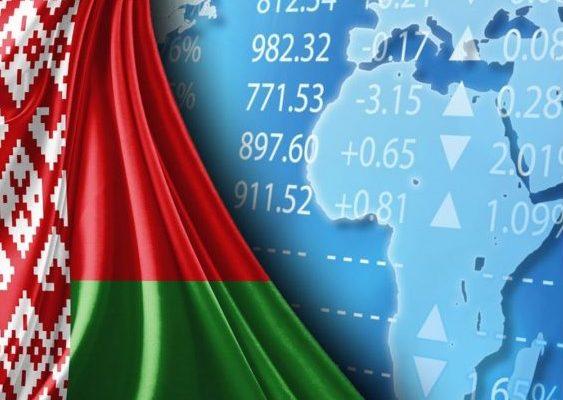 Рейтинг брокеров форекс в беларуси eur kurss