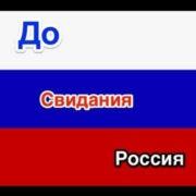 Альфа Форекс уходит из России