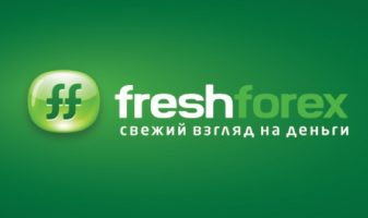 FreshForex снизил комиссию на вывод