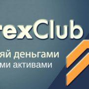 Forex Club расширяет список доступных инструментов