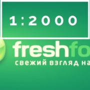FreshForex обновил максимально плечо на платформе