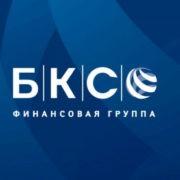 БКС Форекс приостанавливает регистрацию новых трейдеров из РФ