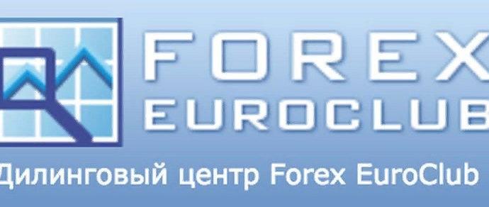 Forex euroclub интересные программы для форекс