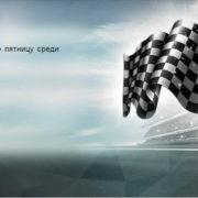 Еженедельный конкурс на демо от Instaforex с призовыми до 500 USD