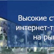 Форекс брокер Форекс Украина