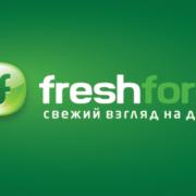 Самые популярные акции FreshForex теперь на MetaTrader 5