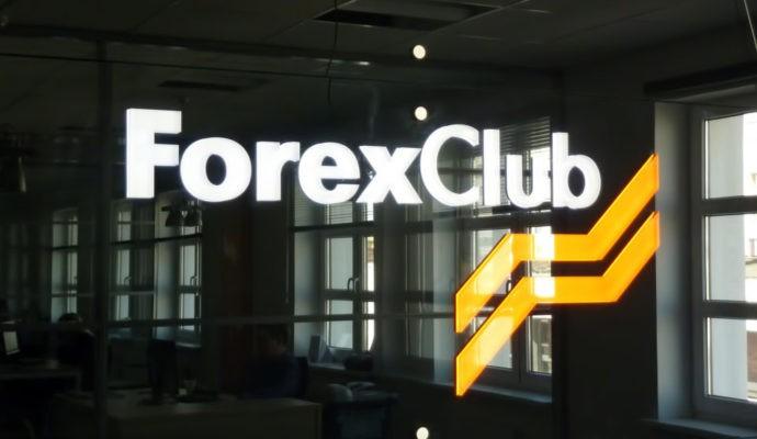 Очередной миллионер на платформе Forex Club