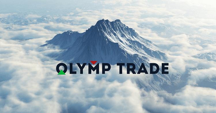 Как получить безрисковые сделки на Олимп Трейд