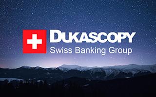 Компания Dukascopy признана лучшим банком-брокером