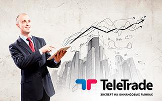 Платформа TeleTrade отменила свопы для операций с акциями четырех компаний