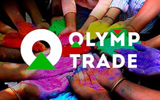 Компания Olymp Trade анонсировала бонус в честь фестиваля красок Холи