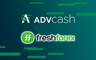 Клиенты FreshForex получат бонус за пополнение счета через AdvCash