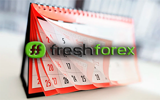 Компания FreshForex скорректировала расписание торгов на платформе