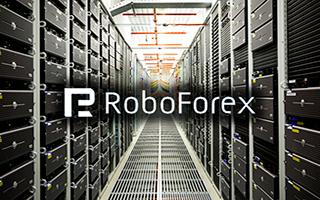 Компания RoboForex подключила к платформе новые торговые сервера