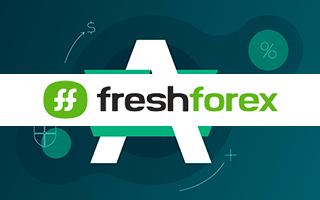FreshForex начисление бонуса за пополнение счета через AdvCash