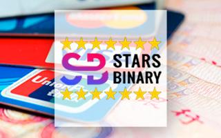 Онлайн-платформа Stars Binary пополнила список подключенных платежных систем