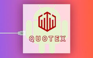 Разработчики платформы Quotex объявили о запуске приложения для Android