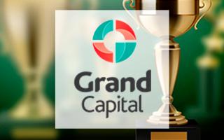 Компания Grand Capital удостоилась новых профессиональных наград