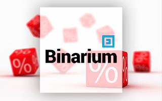 Компания Binarium объявила о скидке на доступ к торговым сигналам