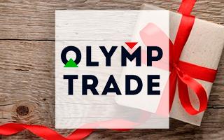 В блоге Olymp Trade опубликованы промокоды для получения бонусов в мае