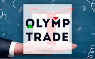 Компания Olymp Trade опубликовала промокоды для получения бонусов в июне