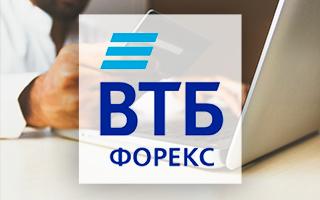 Компания «ВТБ Капитал Форекс» упростила процедуру открытия счета