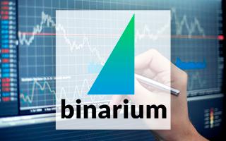 Компания Binarium расширила список торговых инструментов