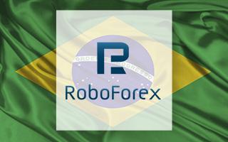 Компания RoboForex добавила 30 CFD на бразильские акции