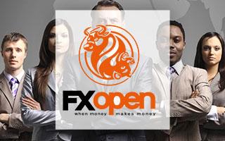Компания FXOpen объявила о проведении нового этапа конкурса управляющих
