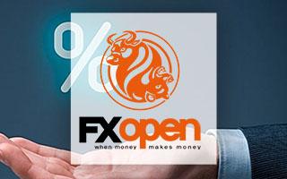 Компания FXOpen отменила комиссию за пополнение счета